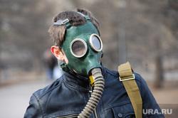 Митинг за чистый воздух. Челябинск., противогаз