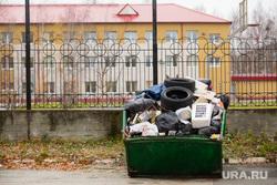 Клипарт. Сургут, мусорные контейнеры, мусорные баки, мусорка, мусор не  вывозится, помойка