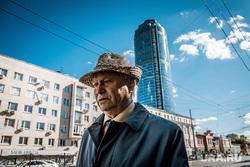 Ограждения вокруг Центрального стадиона. Екатеринбург, бц высоцкий, старик, пенсионер
