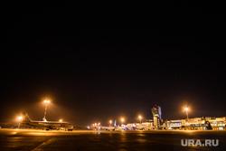 Споттинг в Кольцово. Екатеринбург, аэропорт кольцово, ночь