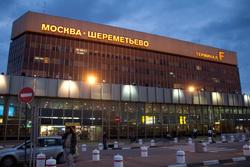 Открытая лицензия на 21.07.2015. Аэропорты Москвы., аэропорт, шереметьево