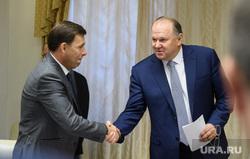 Совет по коррупции в полпредстве. Екатеринбург, рукопожатие, куйвашев евгений, цуканов николай