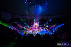 Торжественное открытие Нижнетагильского государственного цирка после реконструкции. Свердловская область, Нижний Тагил , цирк, арена, шоу