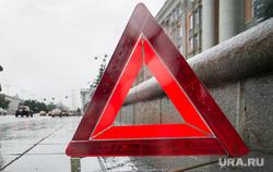 Знак аварийной остановки. Екатеринбург, велосипедист, дтп, знак аварийной остановки