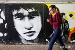 Пешеходный переход под проспектом Ленина. Тоннель Виктора Цоя. Екатеринбург, пешеходный переход, тоннель, цой виктор