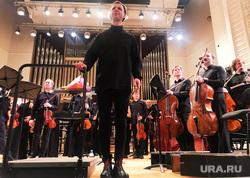 Перед концертом дирижера Теодора Курентзиса в филармонии. Екатеринбург, курентзис теодор, оркест