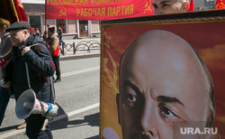 Первомайская демонстрация. Тюмень, демонстрация, коммунистическая партия, портрет ленина, 1 мая