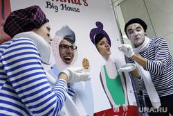 Церемония открытия Фестиваля неправильного кино в ККТ Космос. Екатеринбург, мимы, клоуны, тантамареска