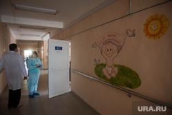 Артинская центральная районная больница. Арти, роддом, родильный дом