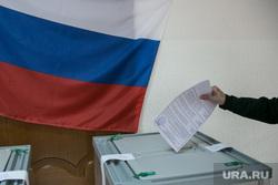 Выборы губернатора и в городскую думу. Тюмень, выборы, урна, триколор, избиратели, избиратель