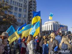 Флаг Украины, борьба, кулак, прослушка , флаг украины