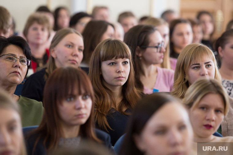 Торжественное собрание молодых педагогов. г. Курган, участники собрания