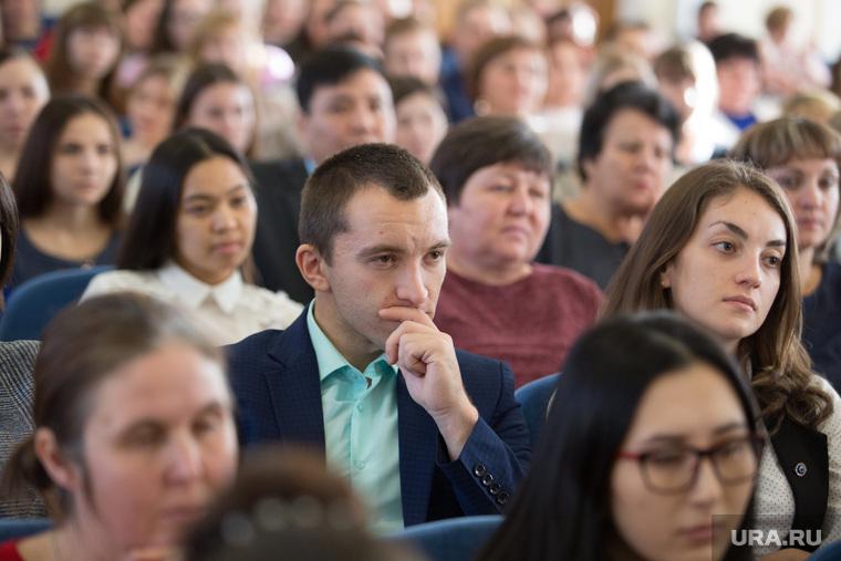 Торжественное собрание молодых педагогов. г. Курган
