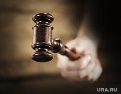 Клипарт depositphotos.com, аукцион, молоток, суд