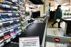 Продукты. Цены. магазин Проспект. Челябинск., супермаркет