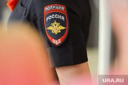 Суд над учительницей физкультуры. Челябинск, шеврон, полиция, женщина полицейский