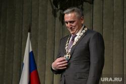 Инаугурация губернатора тюменской области Александра Моора. Тюмень, моор александр, инаугурация, знак губернатора