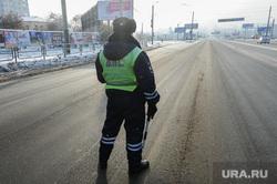 День народного единства в Челябинск, движение перекрыто, дпс, свердловский проспект