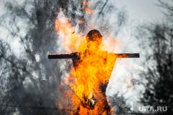 Заседание правительства Свердловской области. Екатеринбург, пламя, чучело, огонь