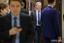 Совещание с главой Совбеза РФ в полпредстве. Екатеринбург, трубинов данила