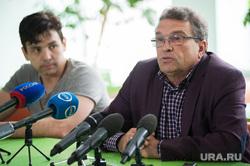 Пресс-конференция, призывающая к запрету голливудского фильма ужасов