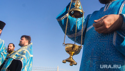 Клипарт. Ноябрь. Магнитогорск, вера, кадило, православие, религия