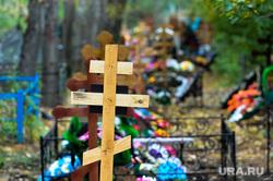 Кладбища Депутаты Челябинск, успенское кладбище