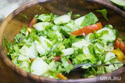 Клипарт 18 сентября. Нижневартовск., салат, еда, зелень, вегетарианство