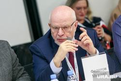 Заседание комиссии по развитию информационного сообщества СМИ и массовых коммуникаций в пространстве