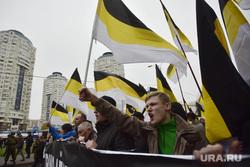 Русский марш в Люблино. Москва, русский марш