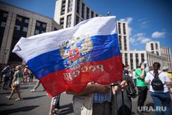 Митинг Либертарианской партии против пенсионной реформы. Москва, триколор, флаг россии, российский флаг