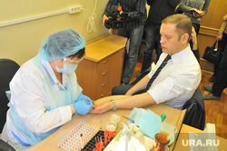 Партии Челябинской области, забор крови, мотовилов александр, диспансеризация, анализ крови