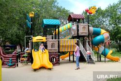 Городской сад Курган, детская площадка, дети, аттракцион
