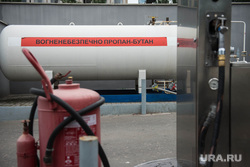 Клипарт. Донецк, газ, заправка, пропан