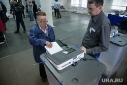Выборы губернатора и в городскую думу. Тюмень, бюллютени, избиратели