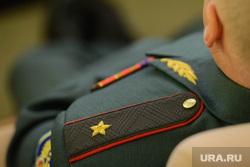 Награждение общественных активистов в резиденции губернатора. Екатеринбург, погоны, генерал-майор