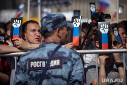 Митинг Либертарианской партии против пенсионной реформы. Москва, рука, ограждение, триколор, росгвардия, протест, кулак, протест