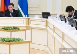 Совещание по GMIS-2019. Екатеринбург, куйвашев евгений