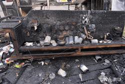 Пожар в Карме. Челябинск., пожар