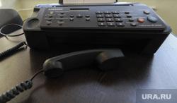 Клипарт. Принтер и факс. Челябинск, телефон, офис, факс