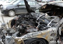Машина сгорела. Пожар. Екатеринбург., пожар, бмв, авто, машина