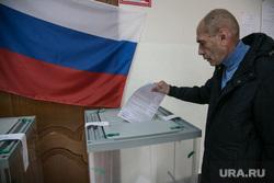 Выборы губернатора и в городскую думу. Тюмень, урна, избиратель