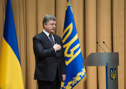 Open License. Petro Poroshenko., Peter Poroshenko