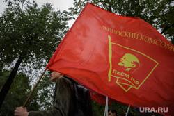 Несанкционированная акция против изменения пенсионного законодательства в Перми, лксм рф, флаг, ленин