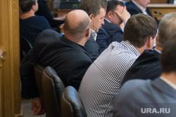 Заседание Городской думы Екатеринбурга и отчёт Александра Якоба, заседание, депутаты