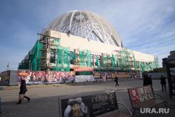 Екатеринбургский цирк на реконструкции, город екатеринбург, екатеринбургский цирк, реконструкция