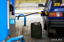 Клипарт. АЗС. Бензозаправка. Газпромнефть. Челябинск, азс, канистра, бензозаправка, топливо, горючее, бензин