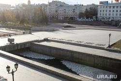 Виды Екатеринбурга, плотинка