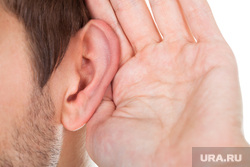 Флаг Украины, борьба, кулак, прослушка , ухо, шпион, прослушка, подслушивать, плохо слышать
