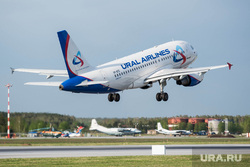 Споттинг: аэропорт. Клипарт. Екатеринбург, самолет, уральские авиалинии, взлет, ural airlines